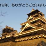 サラリーマンをやっていたので、今年は341万円の資産増加となりました。